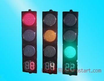云南300型满盘倒计时组合交通信号灯价格 交通红绿灯 交通设备供应