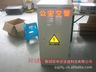 交通信号灯控制系统 智能交通信号控制机