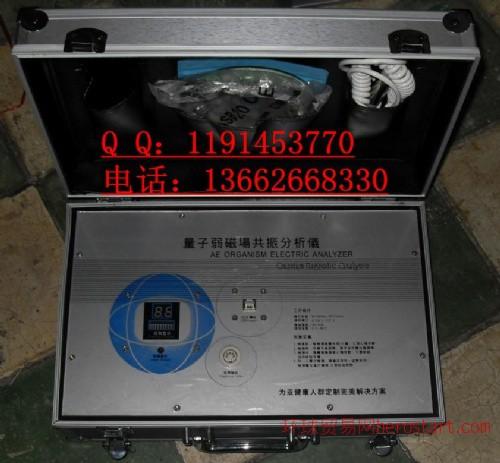 量子弱磁共振分析仪