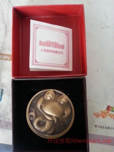 2013卡通蛇大铜章