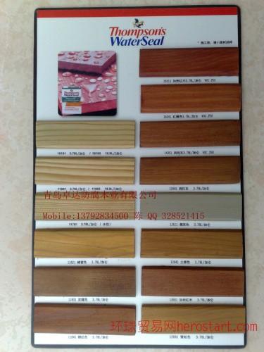 美国汤姆逊水封涂料|汤姆逊防腐木水封漆