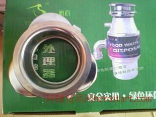 泸州市厨余垃圾处理器全套配件刀盘、法兰、空气开关