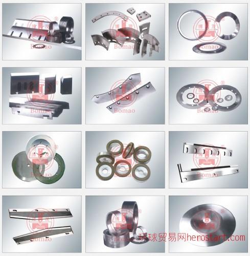 专业各行业机械刀片、冶金冷热剪刀片、辊轧系列、塑胶化工业用刀