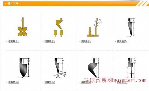现货供应标准数控折弯刀模,订购其它非标折弯刀模,灯箱灯杆折弯模
