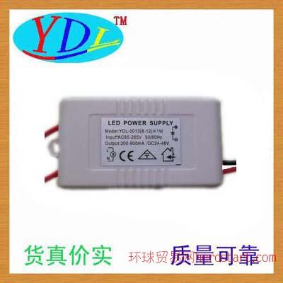 8-12*1W LED 恒流驱动电源
