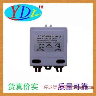 4-7*1W LED恒流驱动电源