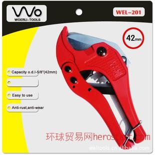 管子割刀,PPR剪刀,PPR管剪,管剪,PP-R剪刀,铝塑管剪刀