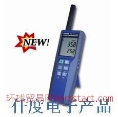 CENTER-318台湾群特记忆式温湿度计CENTER318