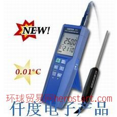 CENTER-375/CENTER-376台湾群特白金电阻温度计