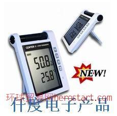 CENTER-31台湾群特大屏幕温湿度计CENTER31