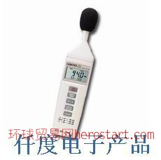 CENTER325袖珍型声级计台湾群特CENTER-325