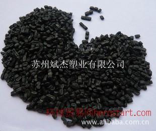 本厂黑色PP再生料,价格便宜/质量稳定