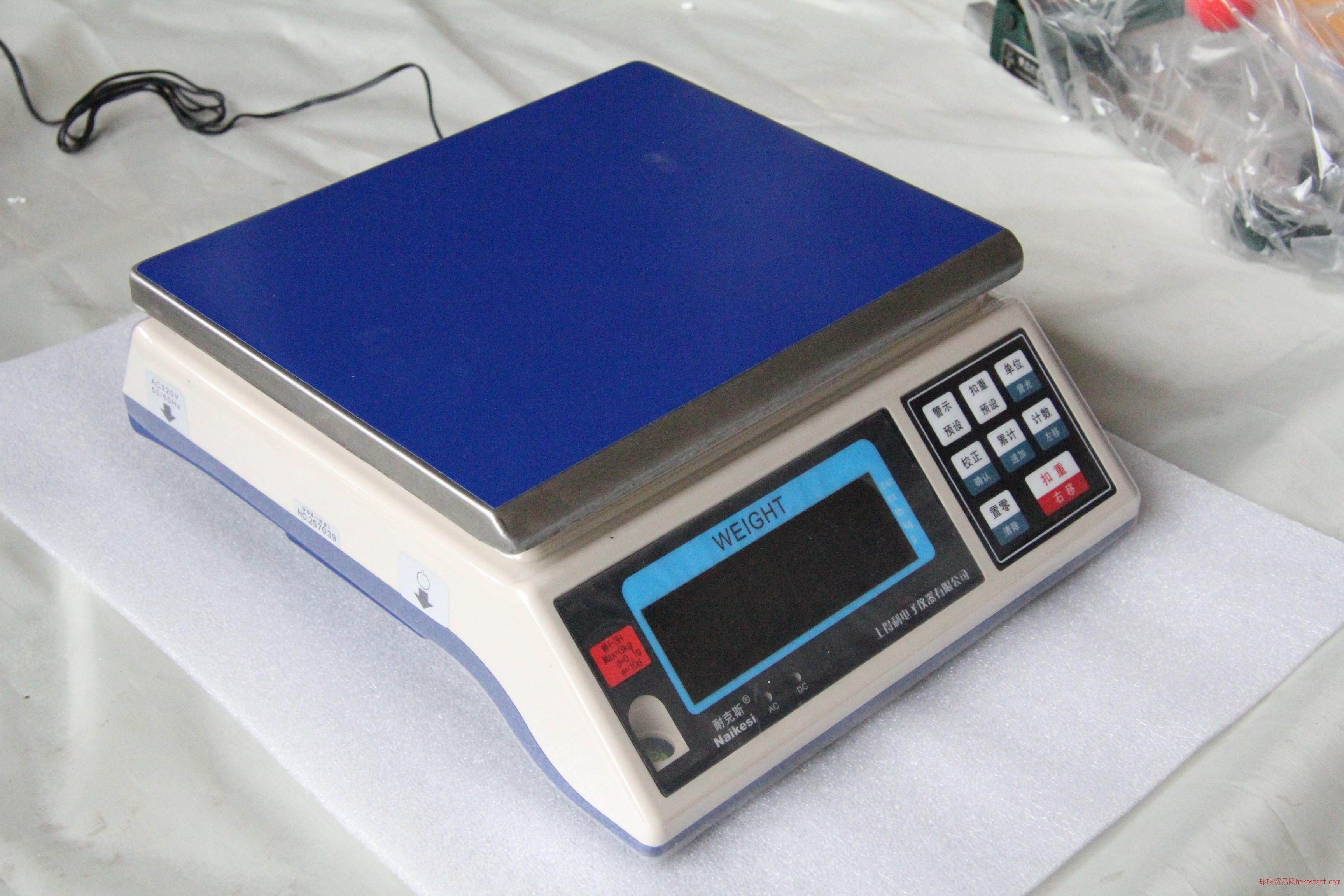 昆明耐克斯WH系列电子计重秤