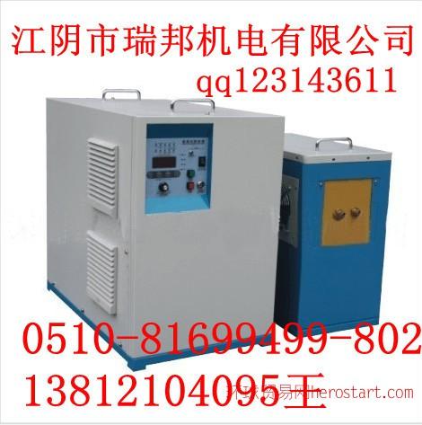钢塑管的复合加热设备 中频感应加热电源