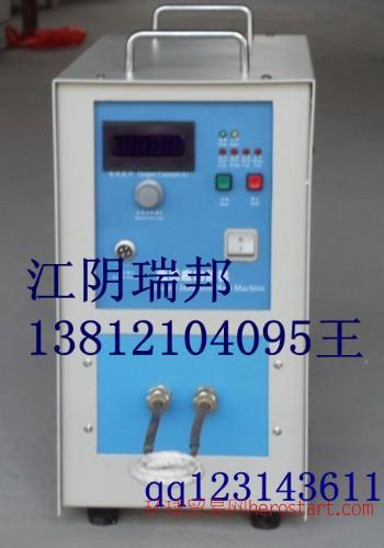 高频钎焊机,高频机生产厂家,高周波价格