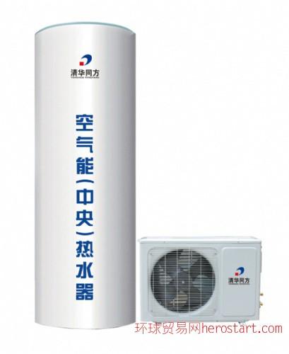 家用空气能热水器(清华同方)
