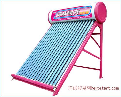 太阳能热水器(清华同方)