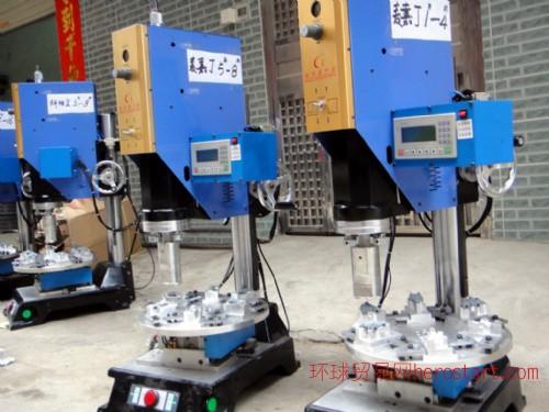 超声波玩具转盘焊接机,自动转盘机
