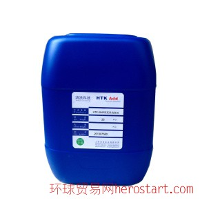 消泡剂(弹性拉毛乳胶漆用) 涂料消泡剂 拉毛弹性消泡剂