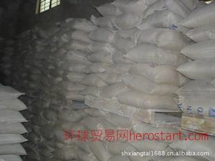 工业级氢氧化镁1250目
