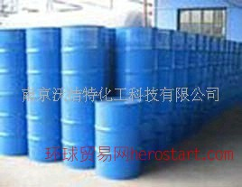 环烷橡胶油 KN4010