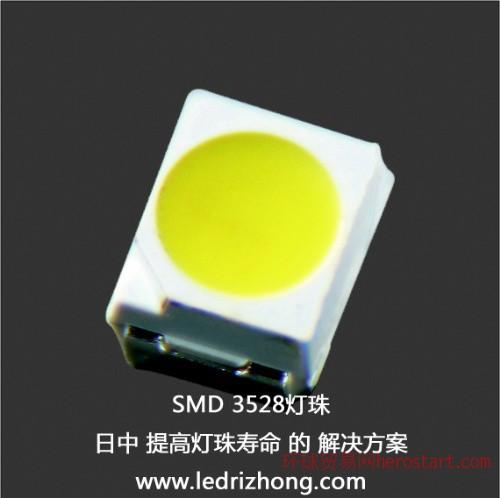 3528白光貼片燈珠、SMD