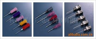 精密针头及点油·点锡·点胶针头及非标特殊针头