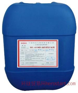 優質除蠟水