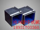 【热销】专业量具 检验平板(平台) 铸铁方箱  磁力V型架
