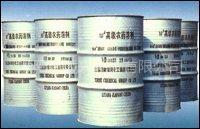 芳烃橡塑增塑剂(渣油)
