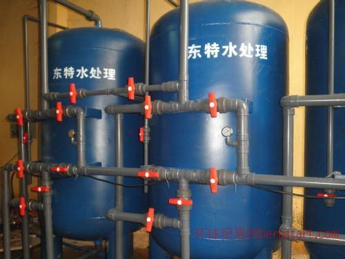 水处理设备之软化水设备