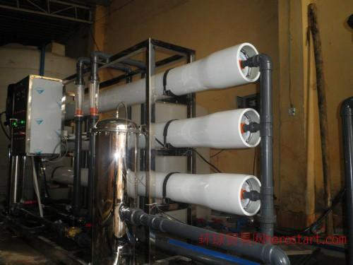 东特反渗透水处理设备