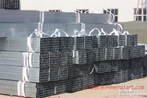 厂家订做矩形管方管无缝管焊管