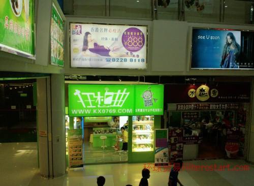 东莞连锁专卖店VI形象设计公司