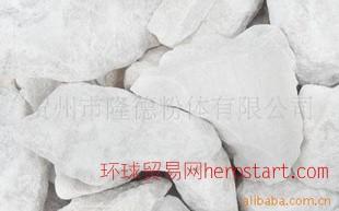 碳酸钙 重质碳酸钙 700(目)