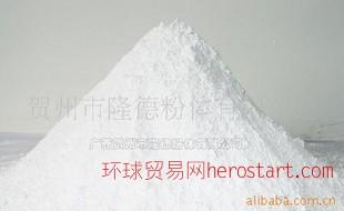 超细重质碳酸钙 重质碳酸钙