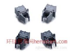 AFBR-1629Z 安华高代理光纤收发器 全新原装 SVG无功补偿应用