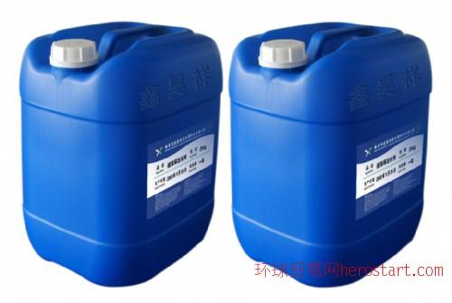 1,6-己二硫醇