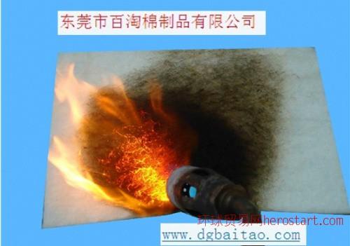 深圳阻燃棉供应厂家