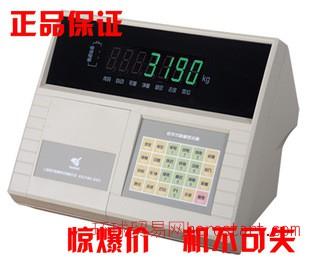 Xk3190-DS3耀华数字式汽车衡地磅轨道衡显示仪表 称重显示控制器