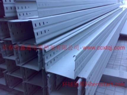 供应长春鑫通6-9米大跨距电缆桥架