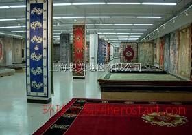 真丝地毯 地毯 手工真丝地毯 真丝地毯 挂毯 艺术挂毯 廊毯