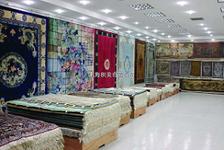 地毯 真丝地毯 真丝手工地毯 地毯 地毯专卖