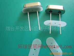 供晶振绝缘垫片 KSH 插件