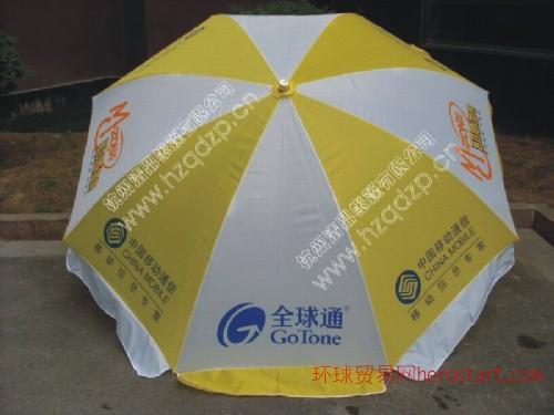 清鼎牌广告太阳伞