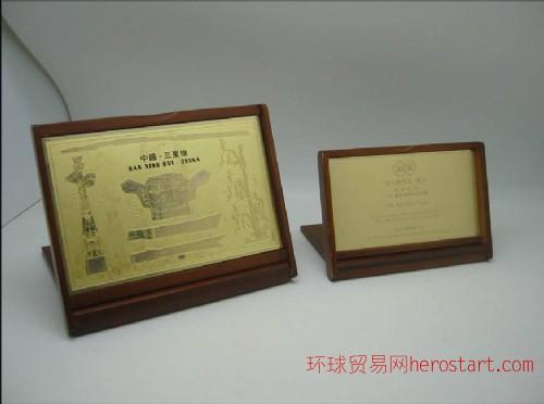 奖章|亚克力授权牌|激光雕刻实木奖牌|锦旗