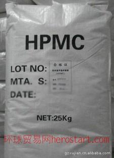 羟丙基甲基纤维素HPMC10万