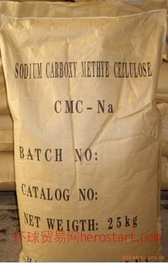 羧甲基纤维素钠(CMC)洗涤级