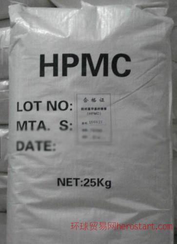 羟丙基甲基纤维素()