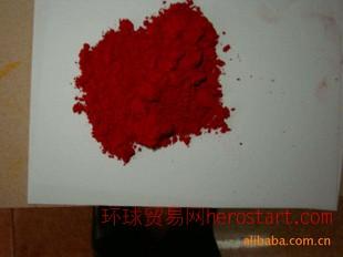 立索尔宝红BK 酸类色淀